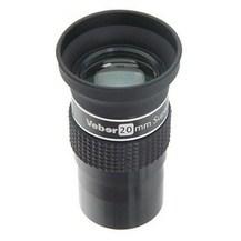 ������ ��� ��������� Veber 20mm SWA ERFLE 1,25