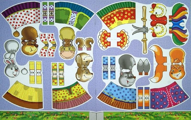 Театр в детском саду шаблоны
